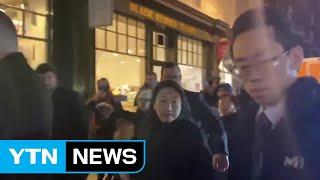 홍콩 법무 장관, 런던서 시위대에 쫓기다 부상 / YTN