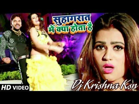 Pehle Baat Hota Hai Mulakat Hota(Bhojpuri Tadka Remix)Dj Krishna Ksn