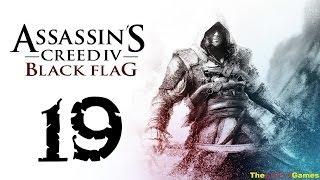 Прохождение Assassin's Creed 4 IV: Black Flag [Чёрный флаг] - Часть 19 (Абстерго: Доступ 2 уровня)