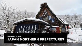 Japan winter road trip - Northern prefectures (Nagano, Toyama, Niigata, Yamagata) - January 2019