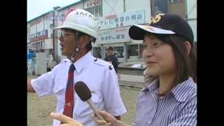ACCS 学園天国 (ケネディー電気 ヘリジェット救助艇) 2007年放送