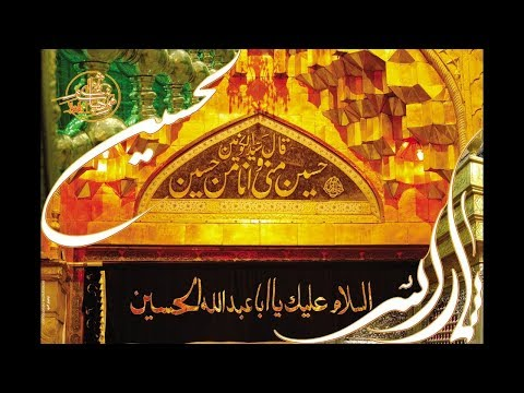E22 Ashura & the Sacrifice of Imam Hussein (as) ★ Divine Love  Hub E Rasul  ★