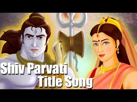 'Bum Bhole Bum Bhole' | Title Song | Shiv Parvati | Animated Movie