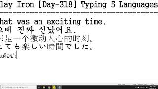 Slay Iron,Day-318,타자,타이핑,Typin…