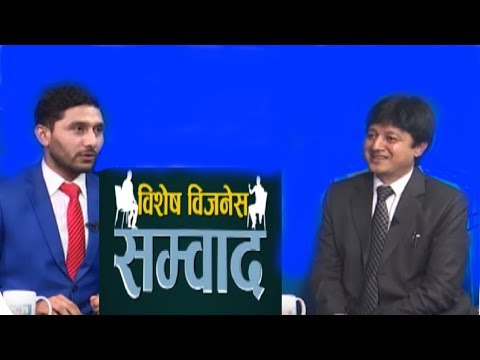 Why Force Merger Is Not Suitable In The Context Of Nepal? Bishesh Sambad With Dr. Ramesh Kumar