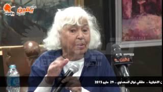 يقين | نوار السعداوي : لانجد مكان لعمل الملتقى لان الحكومة تخشى اجتماعتنا