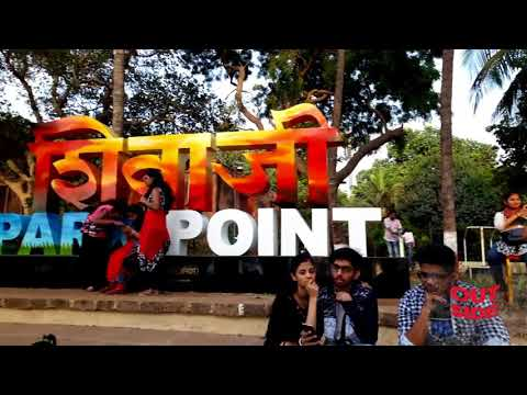 SHIVAJI PARK Mumbai biggest playground,beautiful garden and sea link view