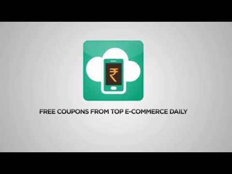 Coupon Free Mobile Recharge