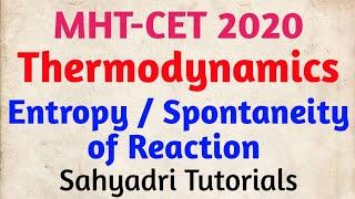 MHT-CET 2020   Thermodynamics Quick Revision