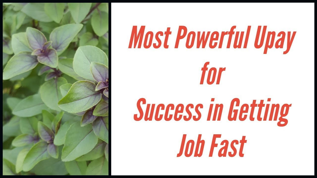 Most Powerful Upay for Success in Getting Job Fast