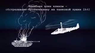 Вооружение Российской Армии. Чего стоит бояться врагу