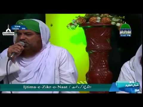 Ab Bula Liy Jiye Na Madina Aa Raha Hai Yeh Hajj Ka Mahina -  Aamin Attari  ( 23.07.2017 )