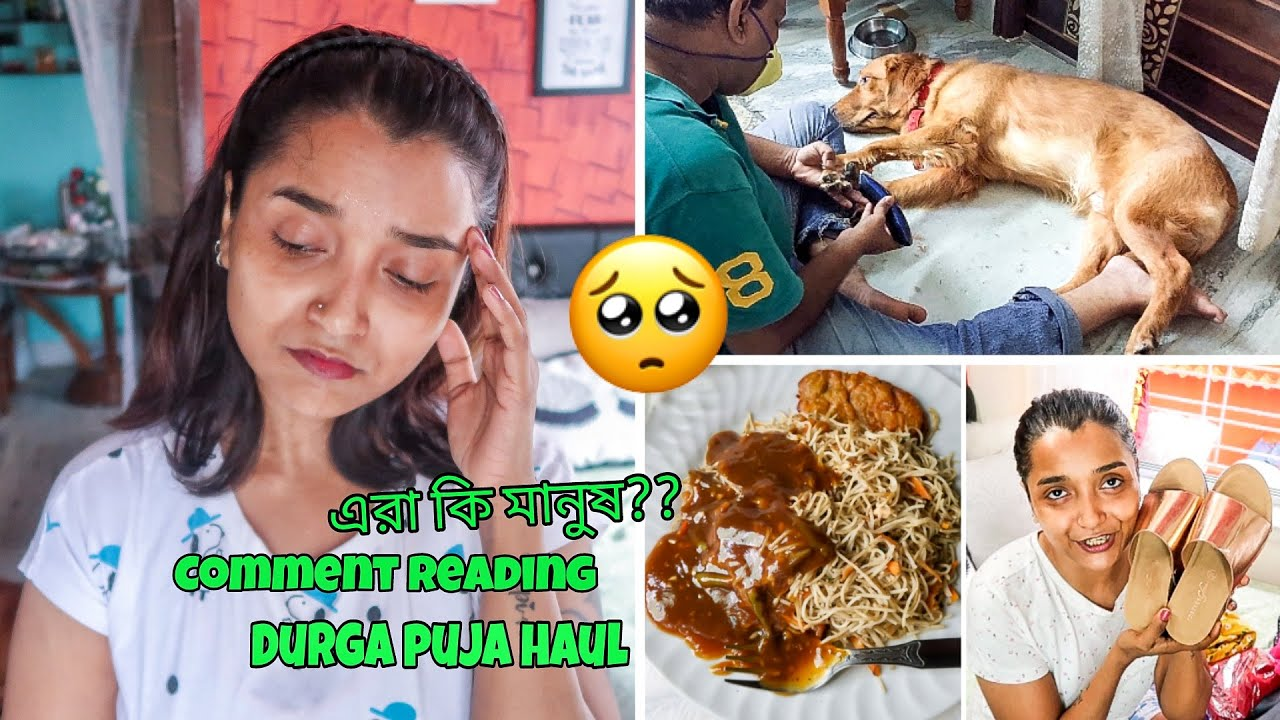 Vlog - SIMBA বড় বিপদ ঘটালো ?? KOLKATA Style CHILLI CHICKEN রান্না - দূর্গা পূজার HAUL & WEIGHT LOSS