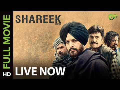 Shareek Full Movie Live On Eros Now | Jimmy Sheirgill | Mahie Gill | Navaniat Singh