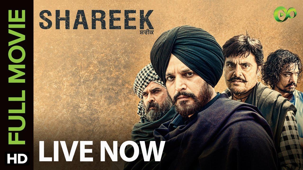 Download Shareek Full Movie Live On Eros Now | Jimmy Sheirgill | Mahie Gill | Navaniat Singh