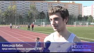 """Легкая атлетика-королева спорта"""