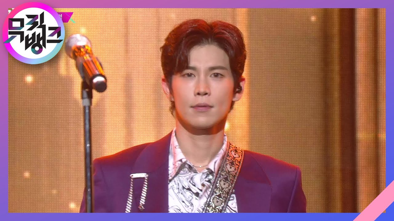 USED TO THIS - 장한별(JANG HAN BYUL) [뮤직뱅크/Music Bank] | KBS 210115 방송