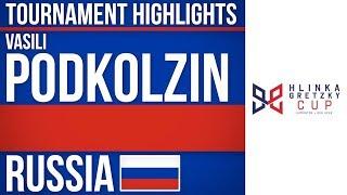Vasili Podkolzin | Hlinka Gretzky Cup | Tournament Highlights