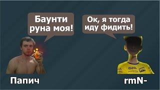 Папич о rmN-  — новом игроке NaVi