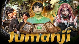 JUMANJI : जुमानजी SHORT FILM | THE NEXT LEVEL | #JUMANJI GAME | #Funny #Bloopers || MOHAK MEET