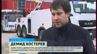 Эвакуаторы тяжеловесы в Сочи(, 2014-01-26T11:38:13.000Z)