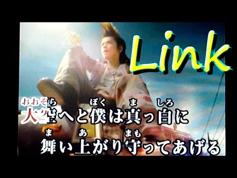 Link 歌ってみた L'Arc〜en〜Ciel