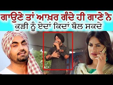 ਵੱਡੀ ਜੰਗ ! Ravinder Grewal Reply to Kaur B | Asin vi Jande ne Othe | DT NEWS