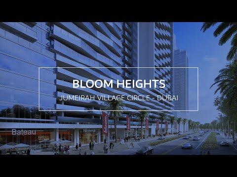 Bloom Heights - Jumeirah Village Circle, Dubai