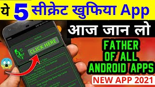 Break Mobile Lock Without Losing Data || 1 Minute में