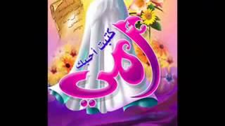 فرقة الصحوة _رويان من قليبك يمه