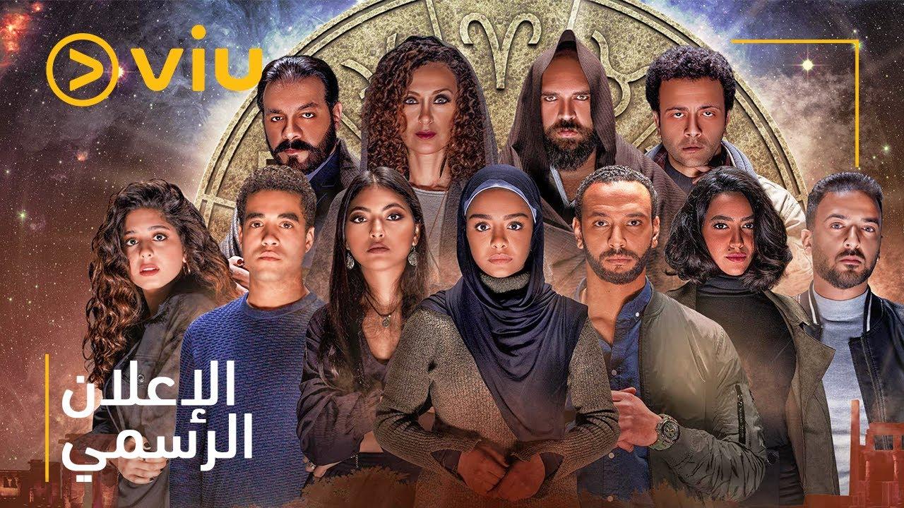 Ramadan 2019 Tv What Watching Has Done To Us Madamasr