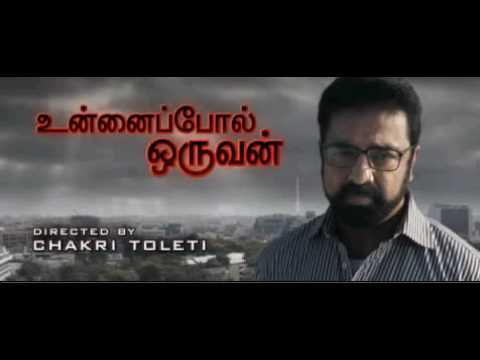 unnai pol oruvan full movie hd golkes