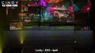 Gambar cover LUCKY  EXO - ARABIC SUB - لايف اكسو مترجم