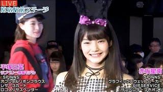 20170126 原宿駅前ステージ#34②原宿駅前コレクション 【原宿乙女】 三根...