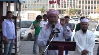 Bakit Ang Muslim Raw Mag'aasawa Dami?