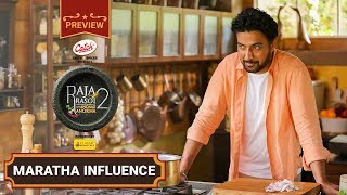 Maratha Influence - Raja Rasoi Aur Andaaz Anokha | Season 2 - Episode 10 | Ranveer Brar - Preview