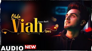Ohda Viah (Full Audio) | Armaan Bedil | Latest Punjabi Songs 2019 | Speed Records