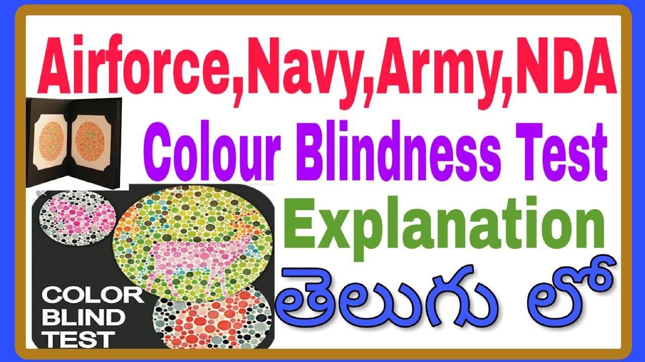 Colour blindness test in telugu airforce and navy and army and nda blindness test