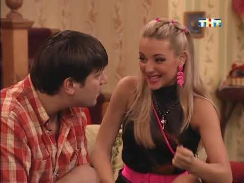 Счастливы Вместе 4 сезон 267 серия (22 серия)