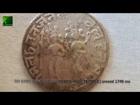 Top Antique collections l Must Watch l Unique coins of INDIA
