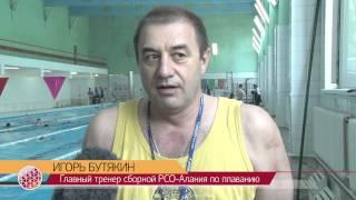 Пловцы из Осетии завоевали в Ростове Кубок победителей и медали