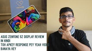 Asus ZenFone 5Z Display Quality