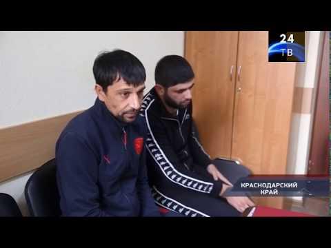 Сводки криминальных новостей в коротком видео обзоре от 30.11.2019