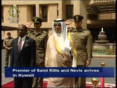 Prime Minister of Saint Kitts and Nevis Denzil Douglas arrives in Kuwait