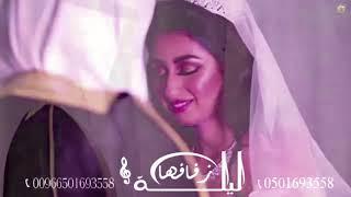 زفات 2019 زفة يا حلاها تدلل هالمساء   محمد عبده   زفة باسم سوزان    بالاسماء