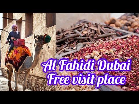 Al Fahidi Historical Neighbourhood / Al Bastakiya / Bur Dubai / Old Dubai / Al fahidi district