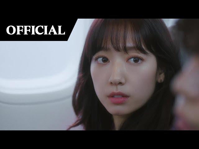 Dvwn (다운) '자유비행' Official MV