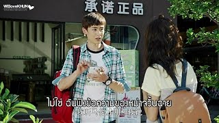 [Thai Sub][HD] One and a Half Summer - EP17