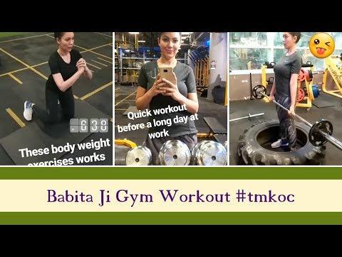 Babita Ji Gym Workout   Taarak Mehta Ka Ooltah Chashmah   Munmun Dutta Workout  