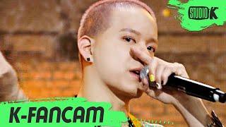 [K-Fancam] 비투비 포유 프니엘 직캠 'Show Your Love' (BTOB 4U Peniel Fancam) l @MusicBank 201120